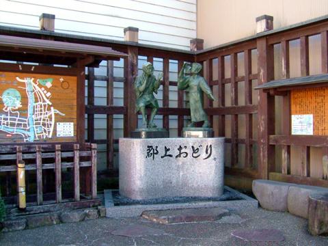 Gujyo3